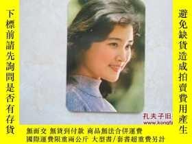 二手書博民逛書店罕見1984影星陳沖年曆片20541 編輯部 出版1984