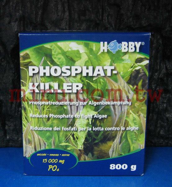 【西高地水族坊】德國HOBBY哈比磷酸鹽去除劑800g
