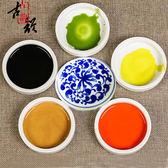 國畫水彩五層調色盤水粉大號小號帶蓋硯台顏料碟『米菲良品』