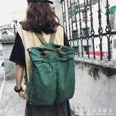 ins慵懶風帆布文藝雙肩包女 韓版時尚學生書包休閑旅行背包大容量  科炫數位