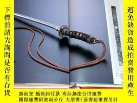 二手書博民逛書店Japanese罕見JUTTE of Edo period vol.1 book katana samurai j