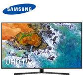 【SAMSUNG 三星】55吋精細超4K電視 UA55NU7400WXZW