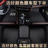 汽車腳墊主駕駛單片單個全包圍專車專用駕駛座位地毯式單層腳踏墊 快速出貨