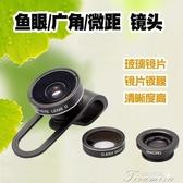 廣角鏡頭-手機鏡頭無暗角魚眼鏡頭廣角微距自拍攝影鏡頭 提拉米蘇