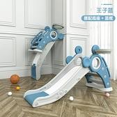 溜滑梯 寶寶家用滑滑梯室內小型兒童幼兒園滑梯組合戶外小孩玩具加厚室外【幸福小屋】