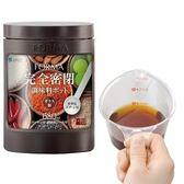 【特惠組】日本ASVEL新色彩680ml玻璃調味罐+300ml耐熱量杯紅色