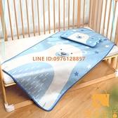 嬰兒涼席冰絲兒童席子幼稚園專用夏季透氣新生兒寶寶席子【慢客生活】