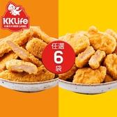 (加贈1袋)【KK Life-紅龍免運組】炸物派對6袋組 (500g*2包;2包/袋)