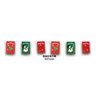 【X mas聖誕特輯】聖誕拉條旗子吊飾 W0734360