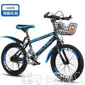 兒童自行車6-7-8-9-10-11-12歲童車女男孩20寸山地小學生單車  DF-可卡衣櫃