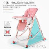 寶寶餐椅 兒童餐椅多功能可折疊便攜式嬰兒椅子吃飯餐桌椅座椅igo 傾城小鋪