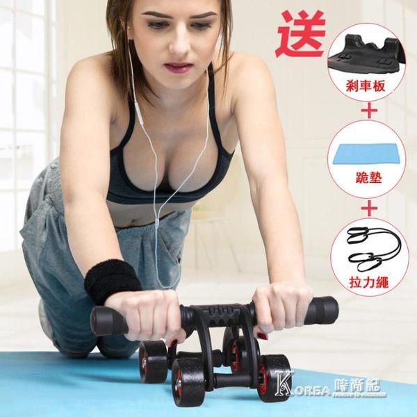 健腹轮男锻炼腹肌健身器材家用初学者卷腹滚轮收腹女健身轮腹肌轮