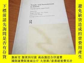 二手書博民逛書店Trade罕見and lnvestment in ChinaY1