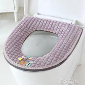 【2個裝】馬桶墊坐墊 家用夏季馬桶圈墊坐便套廁所防水拉鍊坐便套 港仔會社