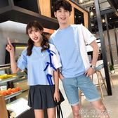 情侶裝夏裝新款寬鬆潮短袖T恤韓版打底衫女半袖上衣  韓小姐的衣櫥