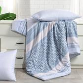 【Betrise夢語】3M吸濕排汗專利天絲鋪棉涼被一入5X6.5尺