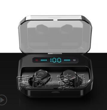 真無線藍芽耳機雙耳運動跑步入耳式迷你隱形5.0蘋果安卓通用 618促銷