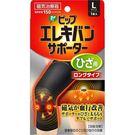 日本製 膝蓋用加長型 磁氣磁力彈性套 M/L【JE精品美妝】