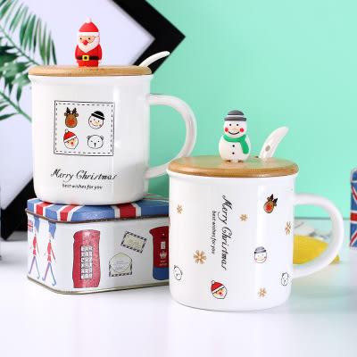 【任2件69折】WaBao 聖誕節雪人陶瓷杯 馬克杯 咖啡杯子 帶把手 附木蓋子 附勺子 =B02244=
