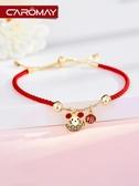 本命年福鼠編織紅繩手鍊女生肖鼠年紅色手繩閨蜜情侶禮物手腕配飾
