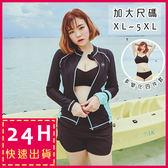 梨卡★現貨 - 加大尺碼XL-5XL[高腰遮肚+顯瘦]長袖潛水衣外套四件式泳裝比基尼泳衣CR288