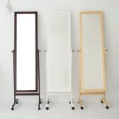 北歐 鏡子 立鏡 全身鏡 木 鏡【Q0063】高質感附輪穿衣鏡(三色)MIT台灣製ac 完美主義