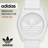 Adidas ADH6166 愛迪達 個性潮流腕錶 Adidas 現貨!
