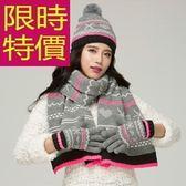 圍巾+毛帽+手套羊毛三件套-精緻簡約日系禦寒女配件2色63n25[巴黎精品]