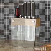 COOWELL刀架廚房置物架 鋼化玻璃楠竹創意刀座 菜刀架刀具收納架 【PINKQ】