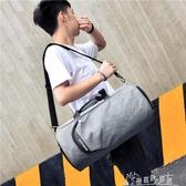 大容量健身包男訓練包運動女單肩鞋位包行李足球包旅行包手提包 奇思妙想屋