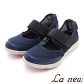 【La new outlet】飛彈系列 休閒鞋(女223020470)