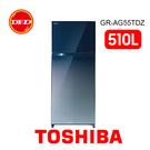 含基本安裝 TOSHIBA 東芝 GR-AG55TDZ 510L 雙門變頻電冰箱 漸層藍 公司貨