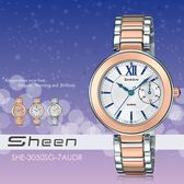 【人文行旅】Sheen | SHE-3050SG-7AUDR 個性甜美