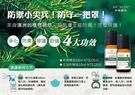 夢娜麗莎 茶樹精油/尤加利 10ml