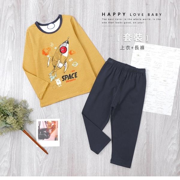 寶寶 趣味宇宙火箭木星英文條紋套裝 上衣+長褲 芥末黃 星星 塗鴉 休閒 居家 童裝 寶寶童裝