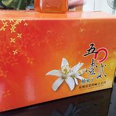 麻豆5012文旦禮盒5斤/盒【愛買】