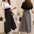 兩件套洋裝 2020年新款夏季大碼顯瘦兩件套連衣裙女韓版中學生長款格子套裝裙 歐歐