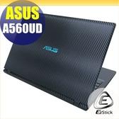 【Ezstick】ASUS A560 A560UD Carbon黑色立體紋機身貼 (含上蓋貼、鍵盤週圍貼) DIY包膜