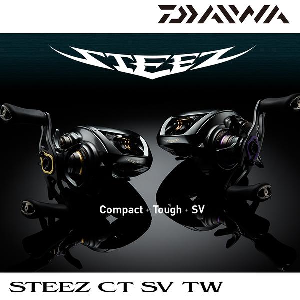 [送1000元折價券] 漁拓釣具 DAIWA 20 STEEZ CT SV TW 700SH [兩軸捲線器]