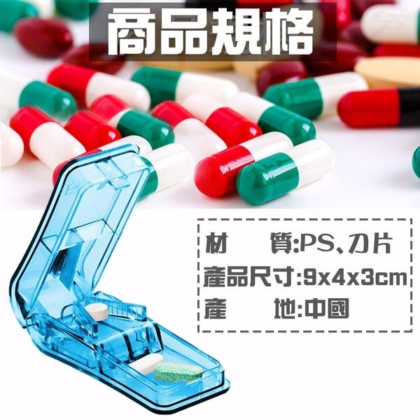 金德恩 一組2入 藥丸切割集屑收納盒/藥盒/切藥器/隨機色