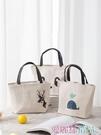 保溫盒 棉麻加厚鋁箔保溫袋手提便當袋學生卡通飯盒袋式帶飯午餐包袋子LX  交換禮物
