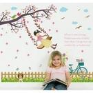 壁貼 DIY創意無痕 牆貼 貼紙【半島良品】-柵欄鞦韆-SK7051