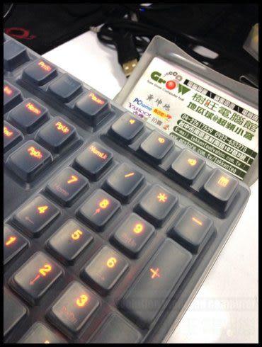 [地瓜球@] 創傑國際 Ducky 原廠 108鍵 矽膠 鍵盤 防塵蓋~超薄透明