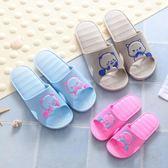 兒童拖鞋夏季女童可愛卡通親子室內防滑居家