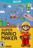 WiiU 超級瑪利歐 製作大師(美版代購)