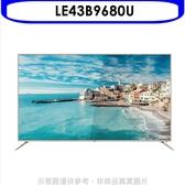 海爾【LE43B9680U】43吋4K(與TL-43M500/E43-720/43PFH5583同面板吋)電視