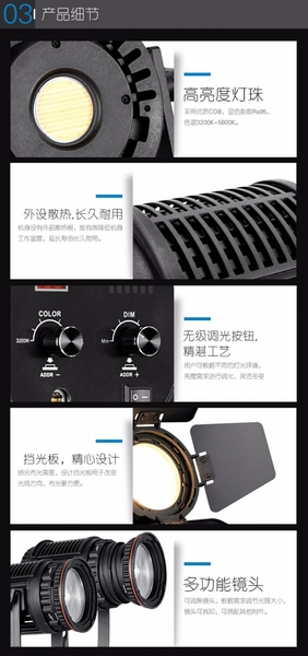 @3C 柑仔店@ NanGuang 南冠 CN-30FC LED燈 投射燈 聚光攝影燈 雙色溫 夜拍 外拍 華曜公司貨