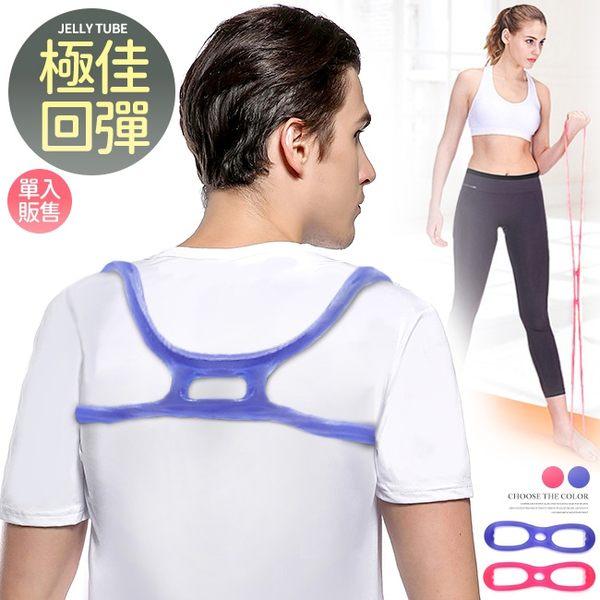 QQ果凍繩八字單孔款彈力繩拉力器阻力繩阻力帶.擴胸器訓練繩.體操運動健身器材推薦哪裡買ptt
