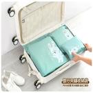 【動物夾鏈袋小號】韓系旅行袋 可愛簡約收納袋 防水衣物分裝夾鏈式收納包 密封整理袋