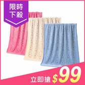 兔子大浴巾(140x70cm)1入 粉紅/米色/藍色 3色可選【小三美日】原價$139